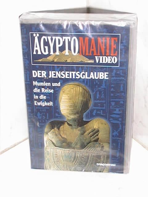 Ägyptomanie Der Jenseitsglaube