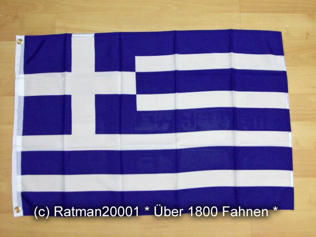 Griechenland - 60 x 90 cm