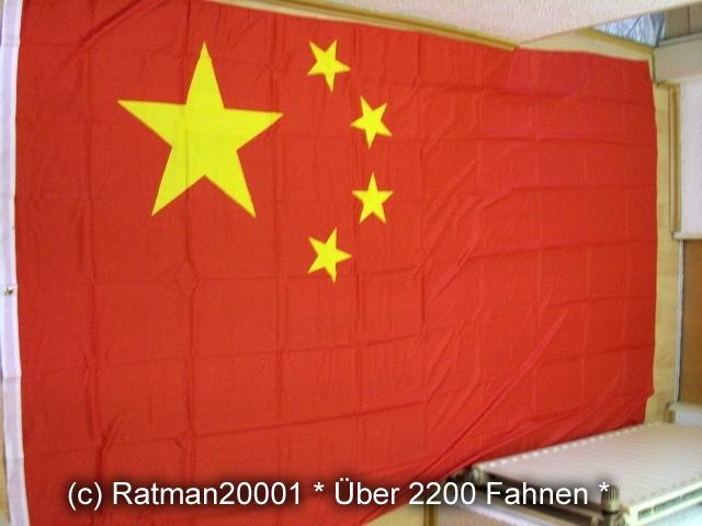 China - 1 - 150 x 250 cm