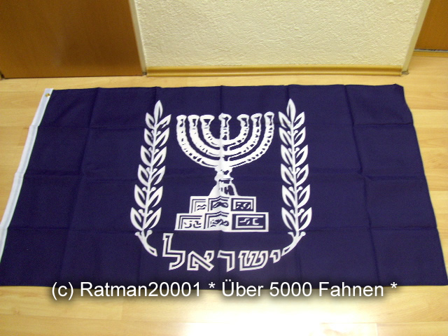 Israel Präsident - 90 x 150 cm