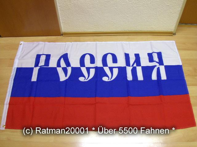 Russland mit Schrift - 90 x 150 cm