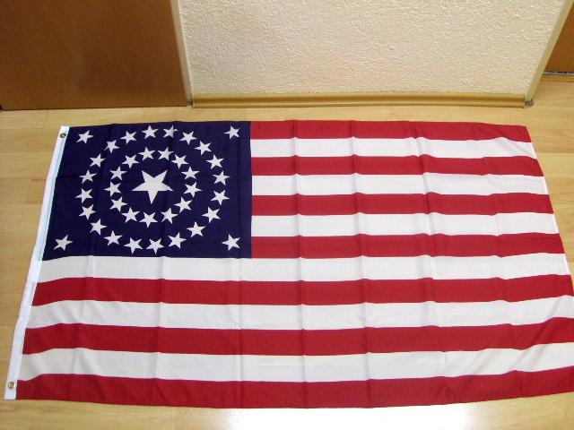 USA Betsy Ross 1877 - 90 x 150 cm